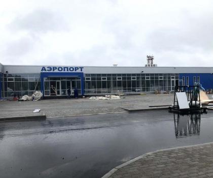 Аэропорт Северсталь