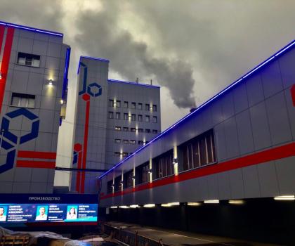 Северсталь АБК