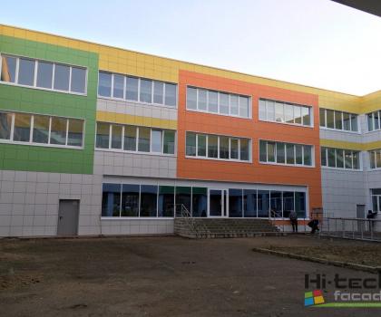 × Школа №29 Череповец