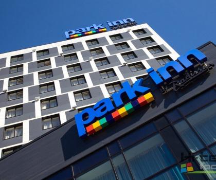 Отель Park Inn Ярославль