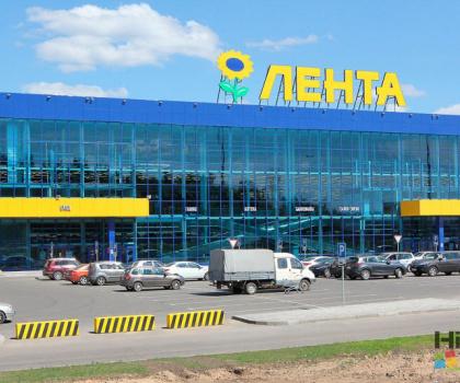 ТЦ ЛЕНТА