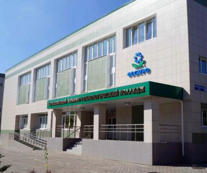 БОУ СПО ВО Череповецкий химико-технологический колледж