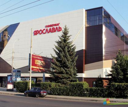 Универмаг «Ярославль», Ярославль