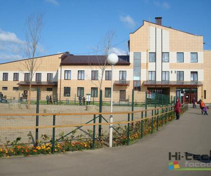 Административное здание Ярославского зоопарка