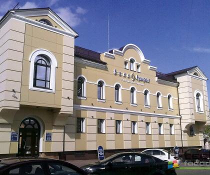Коммерческий банк «Бумеранг» г. Череповец