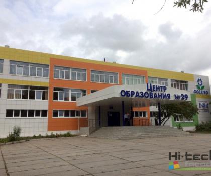 Школа №29 Череповец
