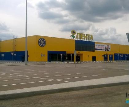Супермаркет Лента на Носовихинском шоссе Московская область, г. Железнодорожный.