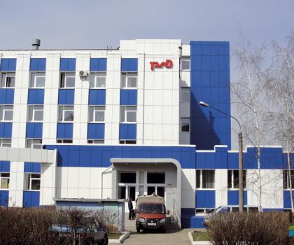 ПМС-319 РЖД Ярославль