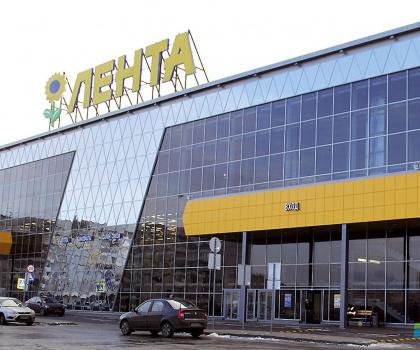 Гипермаркет Лента на Шекснинском проспекте г.Череповец