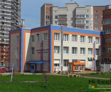 Череповецкая городская поликлиника №7