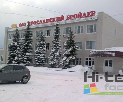 Административное здание АО «Ярославский бройлер»