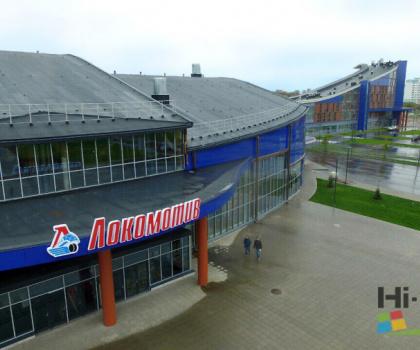 ХК Локомотив Ярославль