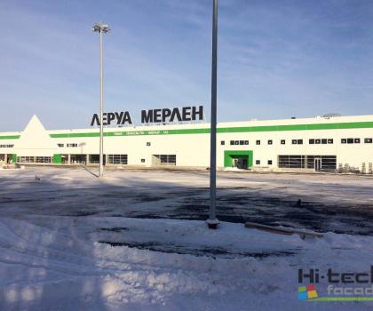 "ТЦ ""Леруа Мерлен"" Истра"