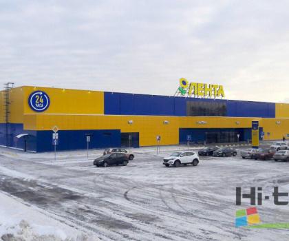 Гипермаркет Лента Тарасовка Московская область